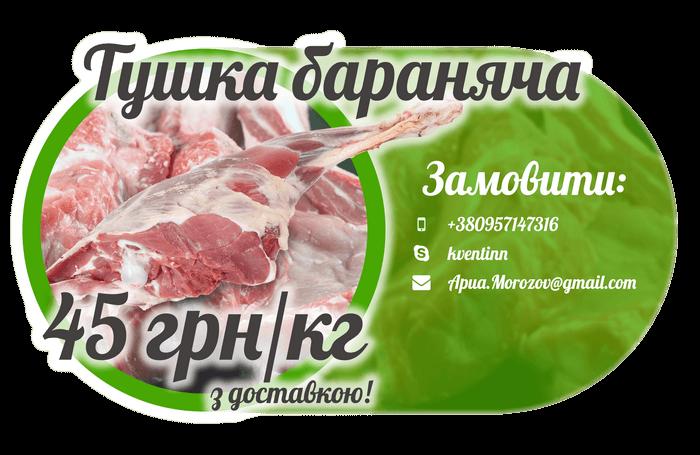 web-lighthouse Логотип і оформлення соц.мереж для компанії «Свіже м'ясо»1