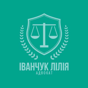 Візитка адвоката