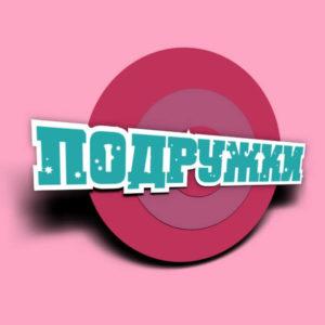 Логотип телевізійної передачі