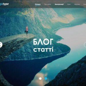 Дизайн веб-сайту психології